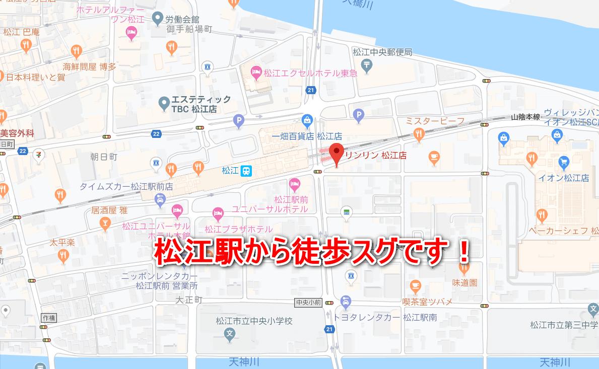 リンリン松江店の場所を示した地図