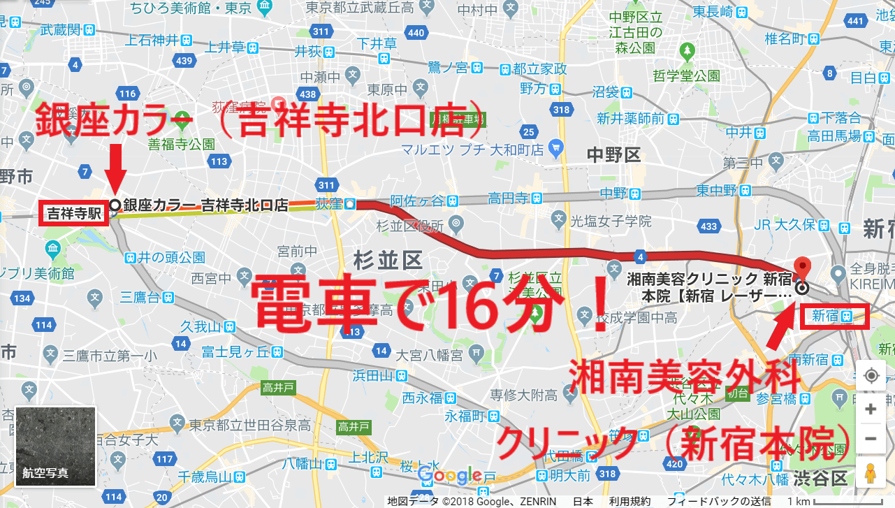 銀座カラー吉祥寺北口店と湘南美容クリニック新宿本院との距離を示したグーグルマップ