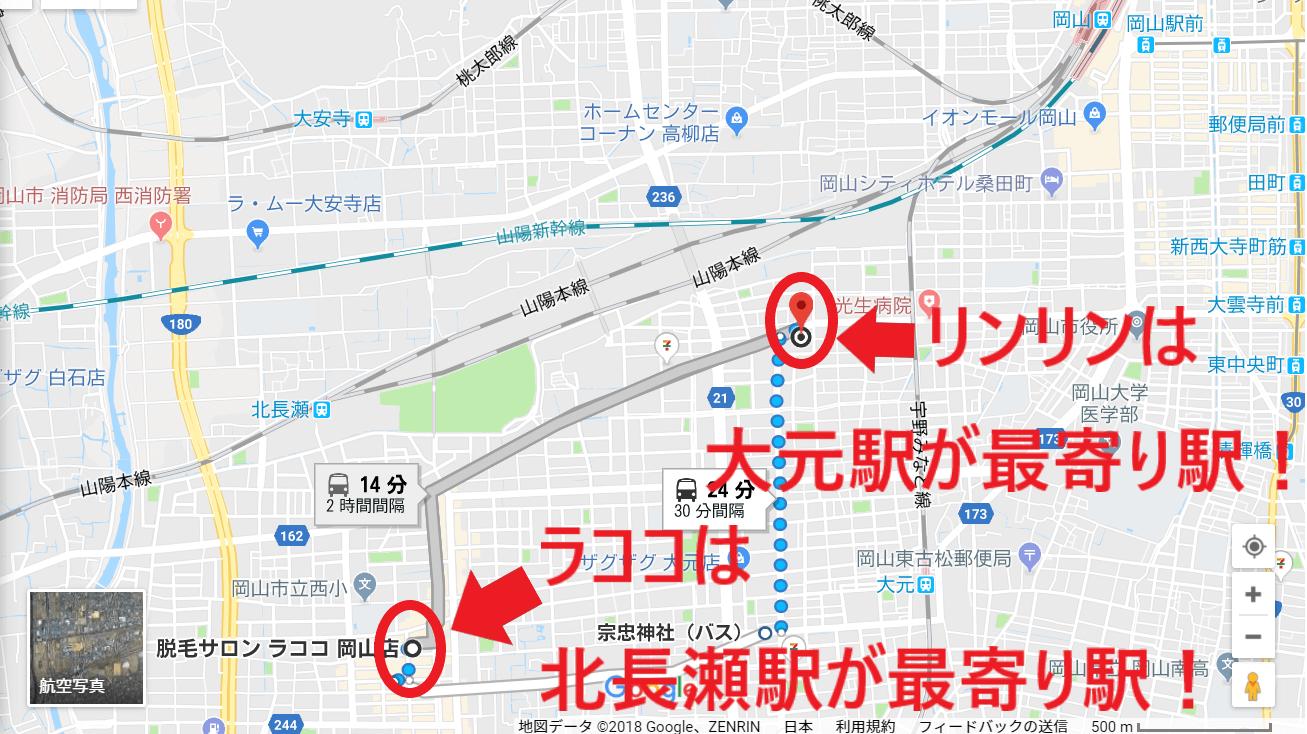 岡山にあるリンリンとラココの場所を表した地図の画像