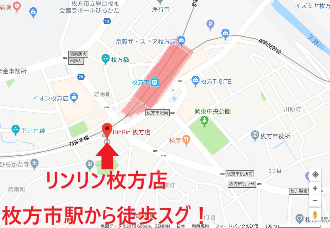 リンリン枚方店の場所を示した地図画像