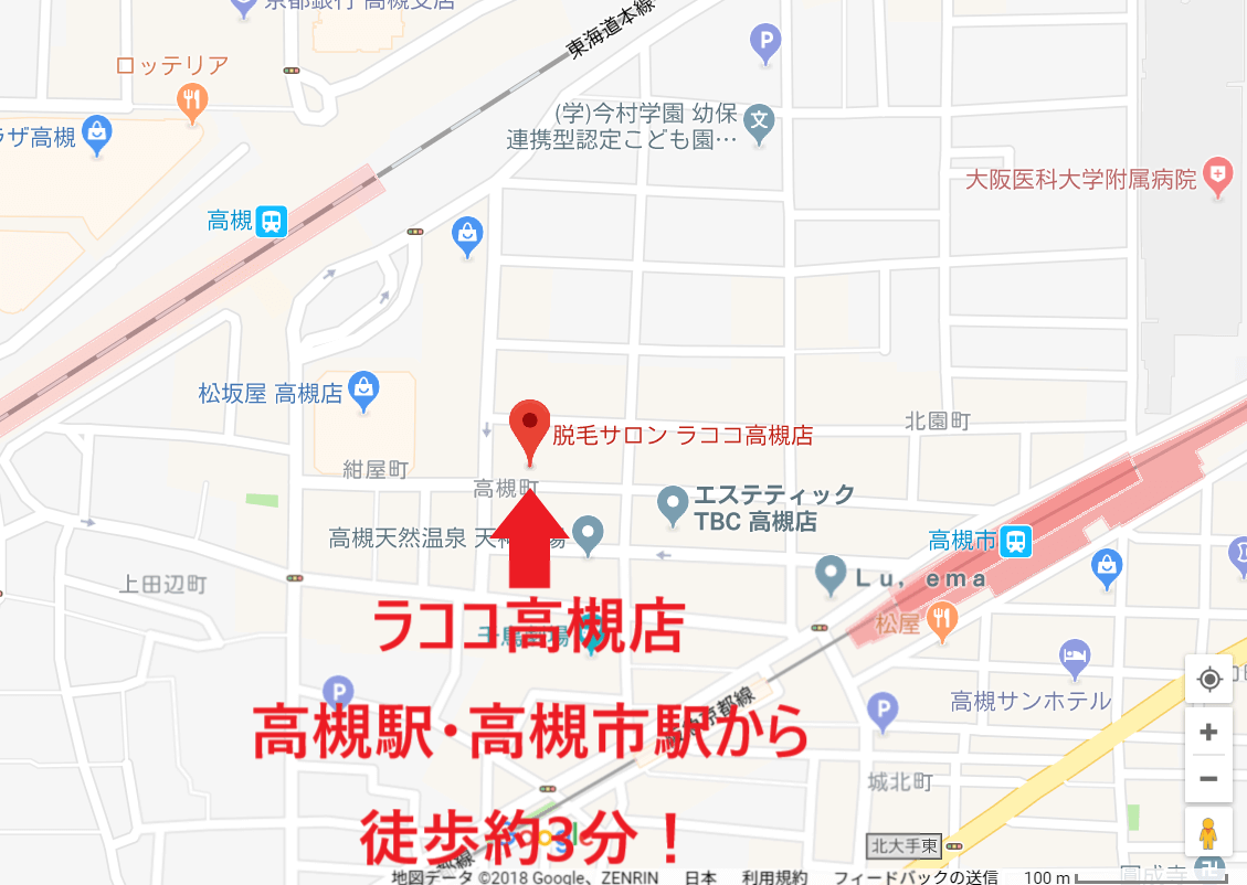ラココ高槻店は高槻市駅と高槻駅の間にあることを示した地図画像