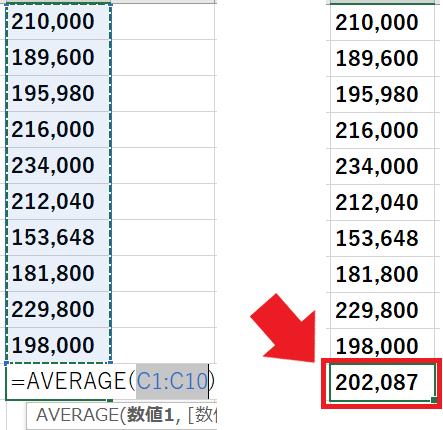総額平均より安かった脱毛サロンで平均を計算した結果