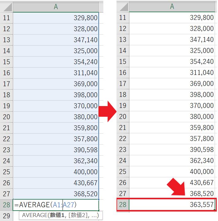 Excelでの医療脱毛料金相場計算した結果(高額含む)