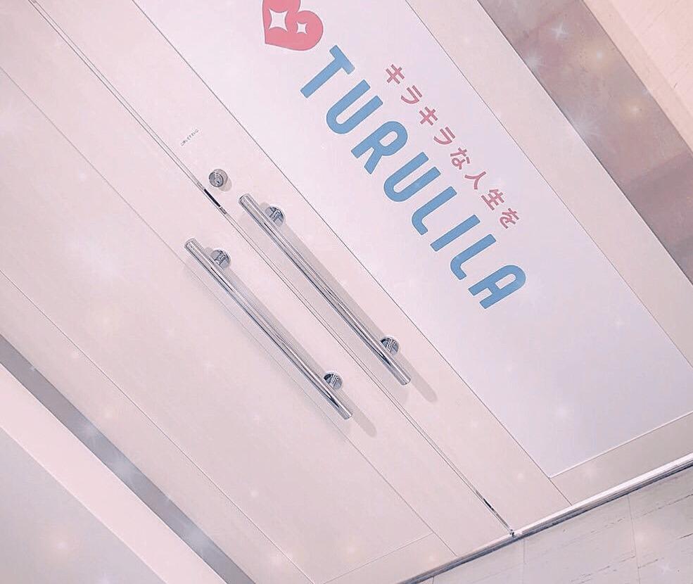 ツルリラのドア