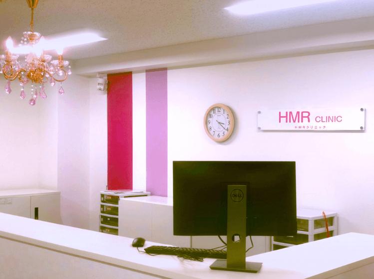 HMRクリニック新宿院の受付